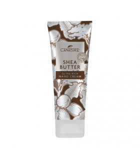 Крем для рук с маслом Ши LCN Hand Cream Shea Butter Ultra Rich