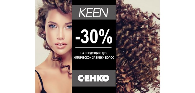 OBEDIENT HAIR FROM ESHOPING.UA